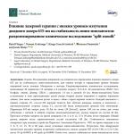 """Влияние лазерной терапии с низким уровнем излучения диодного лазера 635-нм на стабильность мини-имплантатов: рандомизированное клиническое исследование """"split-mouth"""""""